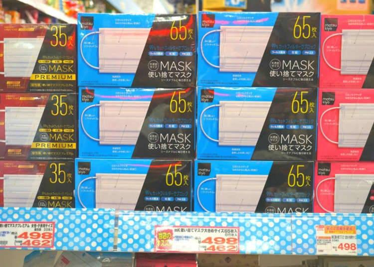 หาได้แค่ที่ MK (Matsumoto Kiyoshi) เท่านั้น! หน้ากากอนามัยบล็อก ไวรัส  เกสรดอกไม้ และ PM2.5 ได้ถึง 99%