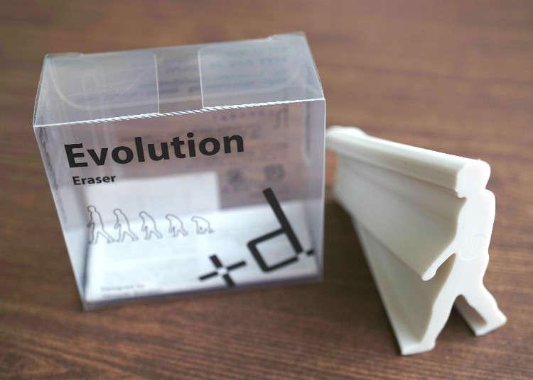人類の進化を実感できる!?