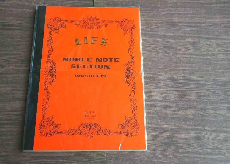 Buku Nota Dihasilkan Oleh Tukang Berkemahiran Jepun