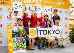 งานเทศกาลมหา'ลัยสุดฮิตรวมตัวที่ชินจูกุ (รายงานพิเศษ)