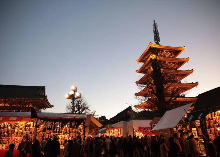 5. Senso-ji Temple Hagoita-Ichi Fair (Dec 17-19)