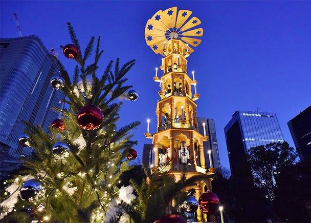 Tokyo Christmas Market 2019 (December 6-25, 2019)