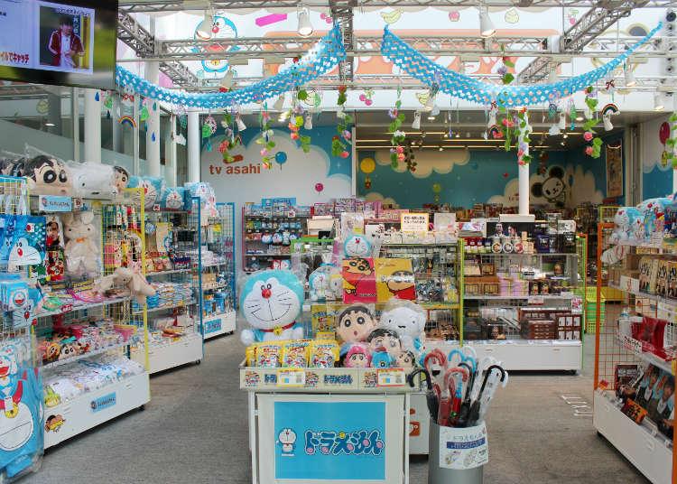 Discovering Japanese TV Culture: Shopping at TV Asahi