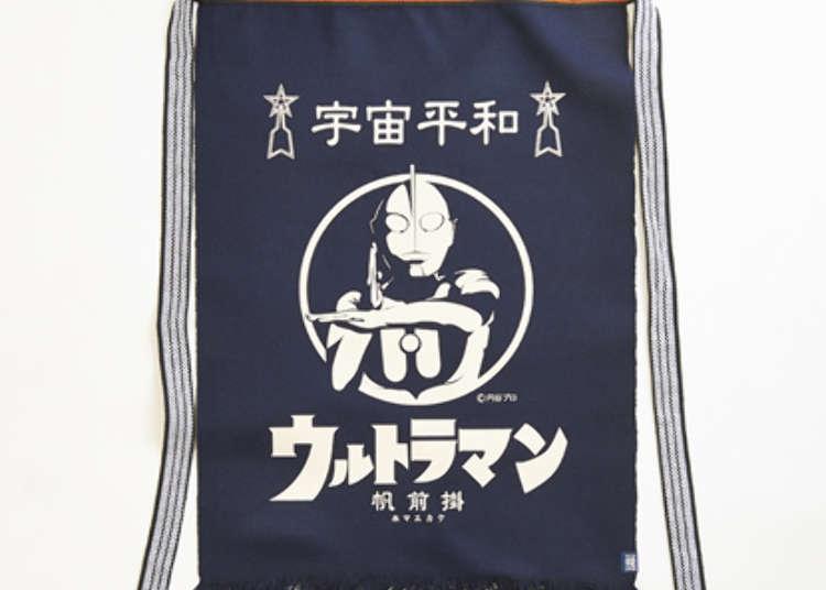 「前掛け専門店」のウルトラマンシリーズ特製品