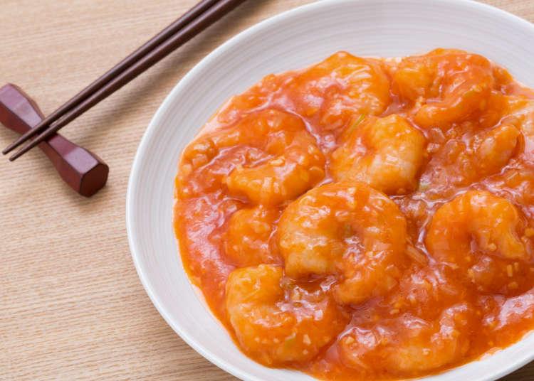 3.「エビチリ」は中華に甘みを加えたアレンジ料理