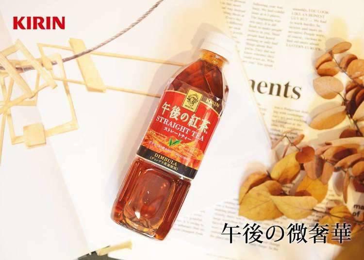 午後紅茶的台灣戰略「強調是日本品牌就大受歡迎」