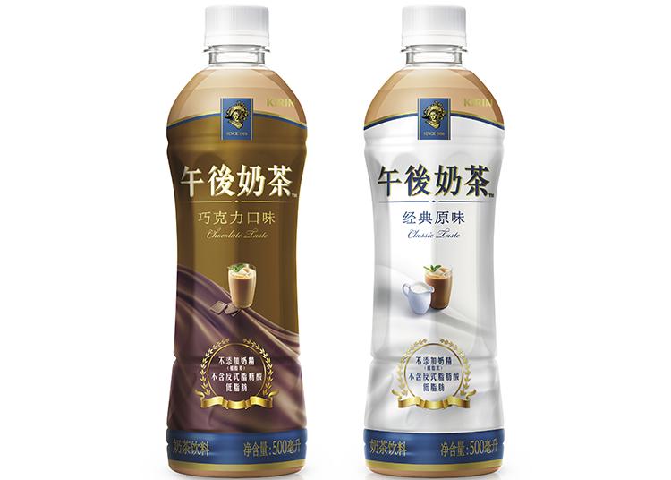 午後紅茶的中國戰略「雖然不斷開發新口味,情況漸入佳境,可是…」