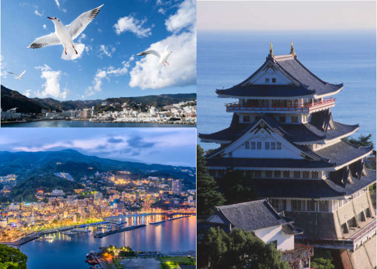 Atami 1-Day Itinerary: Exploring Japan's Castle & Hot Springs Resort Town Near Tokyo!
