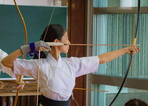 在東京體驗日本弓道
