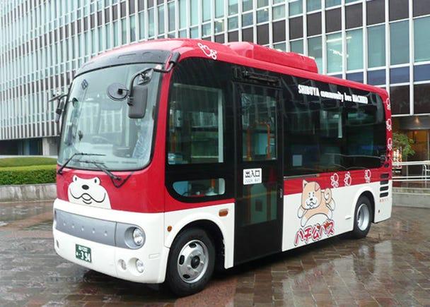 渋谷の魅力をバスで知る!