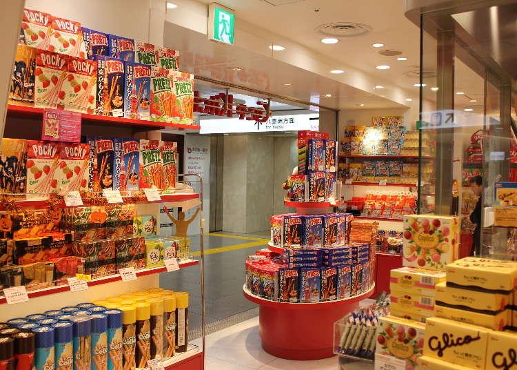 おみやげにピッタリ!ぐりこ・やKitchen 東京駅店で日本のお菓子を探そう