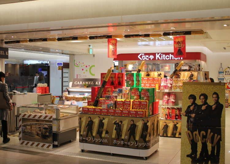 アジア圏で人気のグリコ商品