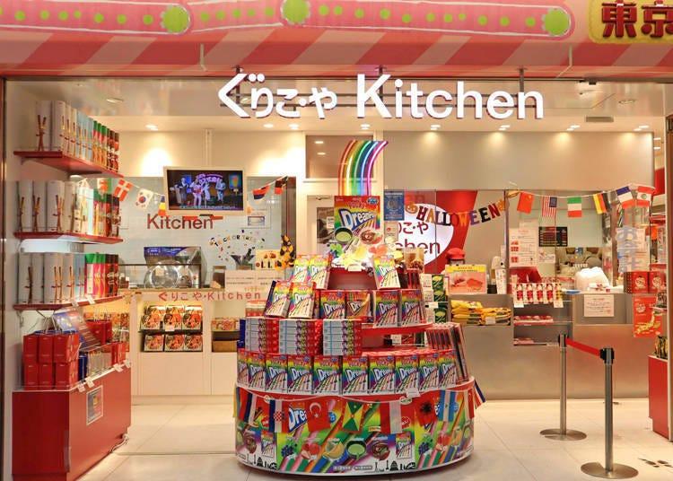 伴手禮專賣店~Glicoya Kitchen!一起去東京站店尋找日本點心吧!
