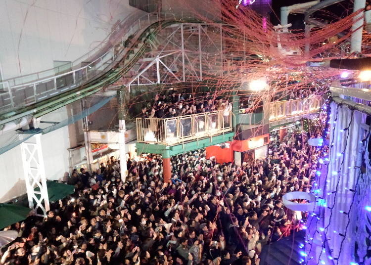 New Year's at Hanayashiki, Tokyo's Oldest Amusement Park