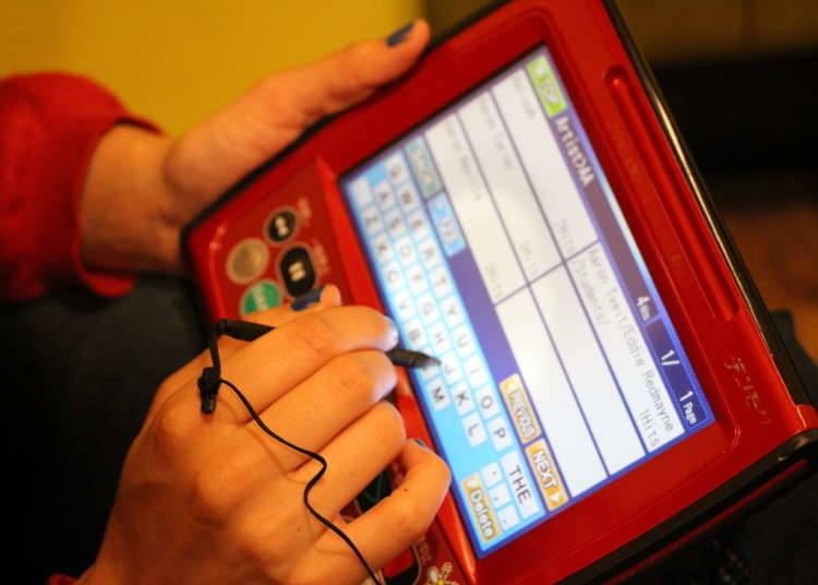 Cara Memilih Lagu Menggunakan Remote Control