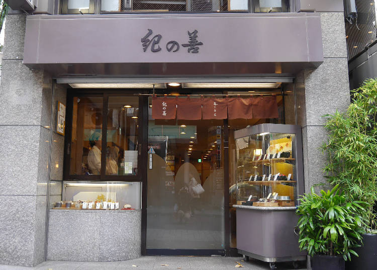 Kinozen: Discovering Japan's Traditional Tastes as a Long-Established Sweets Shop