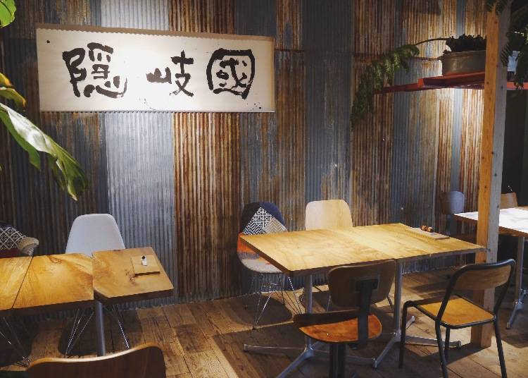 """เพลิดเพลินกับอาหารรสเลิศของเกาะญี่ปุ่น """"ดะซึชิมะ คิชเช่น"""""""