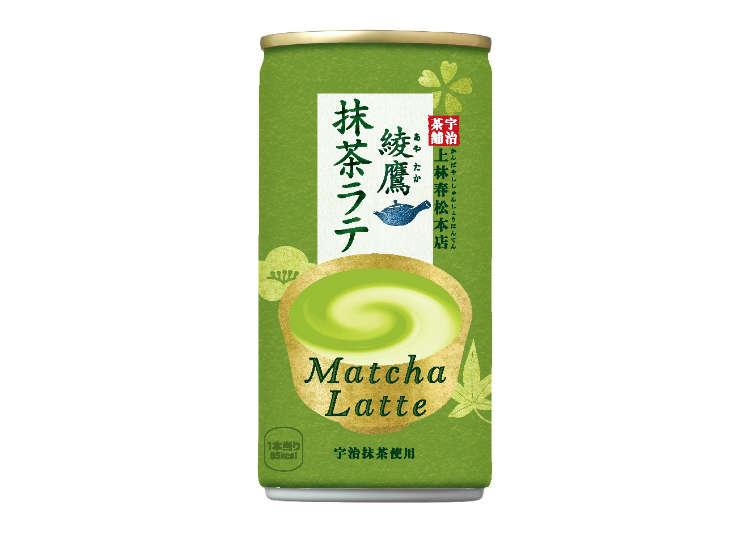 宇治抹茶とミルクの甘~いおもてなし!