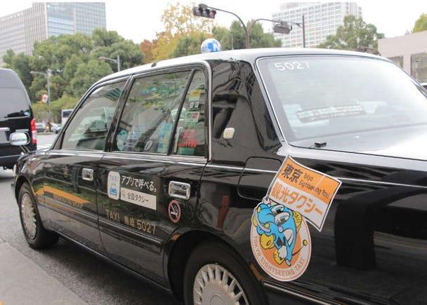 观光出租车:轻松惬意的东京旅游