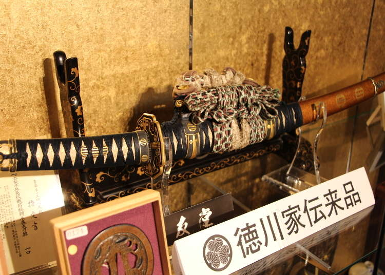 Seiyudo: Japanese Sword Heaven in the Heart of Tokyo (Video)