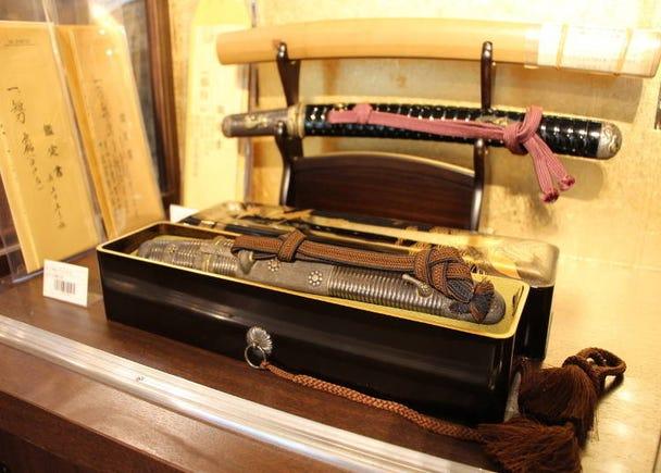 Japanese Swords: A National Cultural Heritage