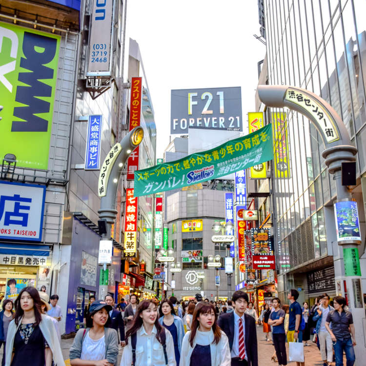 Secrets to Shopping in Japan: Guide to Annual Sales in Japan & Where to Shop! (2020 Edition)