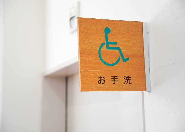 The Barrier-Free Concept: Accessibility for Everyone