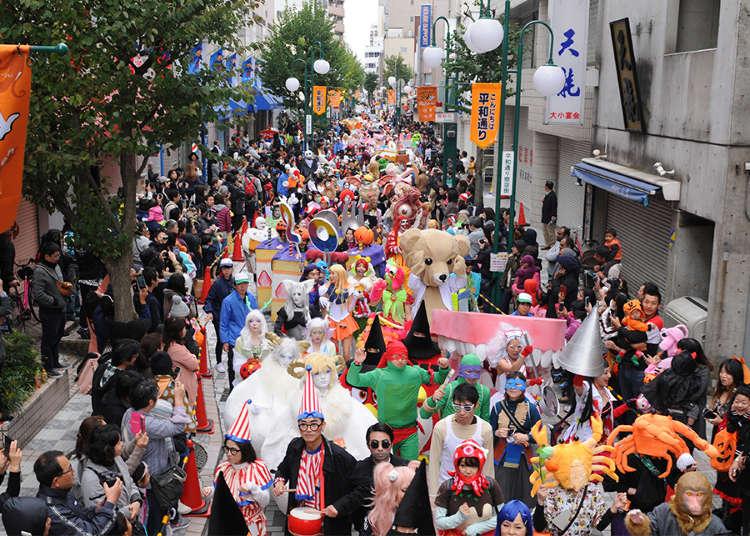 2016 Kawasaki Halloween Parade Highlights: 20 Years of Spooky Fun!