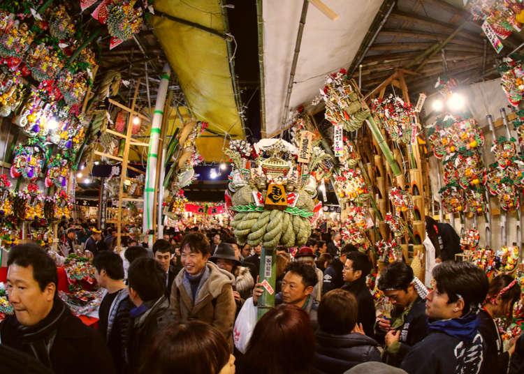 Tori-no-Ichi Fair: Experiencing Asakusa's Amazing Festival! (Early November)