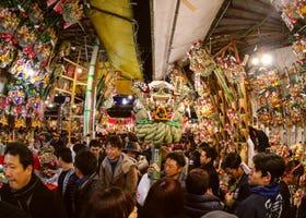 Tori-no-Ichi Fair: Experiencing Asakusa's Amazing Festival! (November 2021)