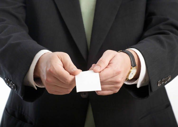 การแลกนามบัตร