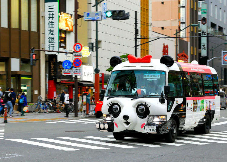 Tokyo's Free Sightseeing Buses - Explore the City, the Comfortable Way!