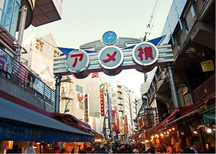 Ueno, Tokyo | Peta dan Informasi Pelancongan sekitar Stesen Ueno
