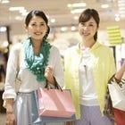 우에노 쇼핑 리스트