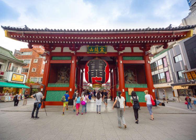 Asakusa, Tokyo | Peta dan Informasi Pelancongan sekitar Stesen Asakusa