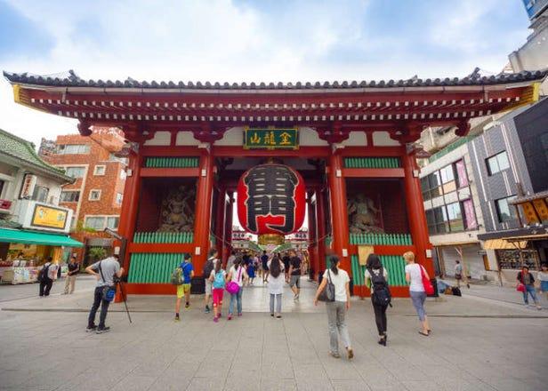 ข้อมูลท่องเที่ยว & แผนที่อาซากุสะ โตเกียว|บริเวณสถานีอาซากุสะ