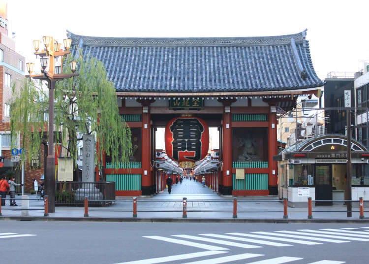 Area Persekitaran Kaminarimon