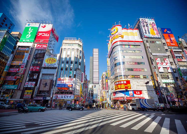 โตเกียว, ชินจูกุ ข้อมูลท่องเที่ยวและแผนที่บริเวณสถานีรถไฟชินจูกุ