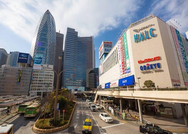 Area Nishi-Shinjuku
