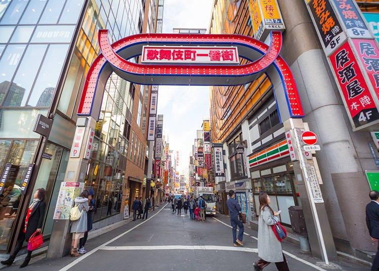 도쿄 최대의 환락가 신주쿠 '가부키초' 에리어