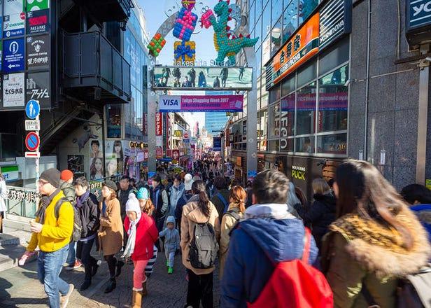 Tokyo, Harajuku   Peta Area dan Informasi Wisata Sekitar Stasiun Harajuku