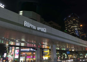 Tokyo Roppongi|Roppongi Station Area Map & Sightseeing Information
