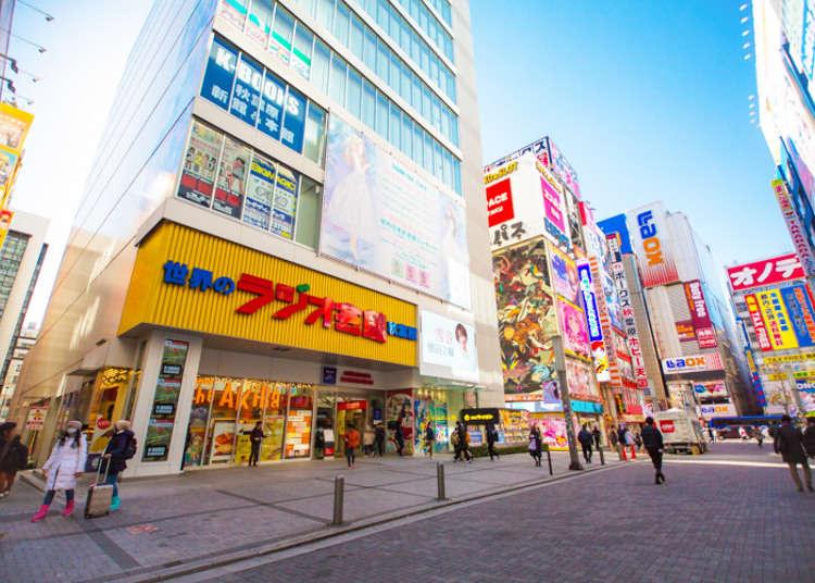 東京・秋葉原|秋葉原駅周辺マップ&観光情報