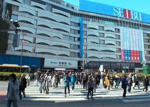 Maklumat pelancongan dan peta sekitar Stesen Ikebukuro  Ikebukuro, Tokyo