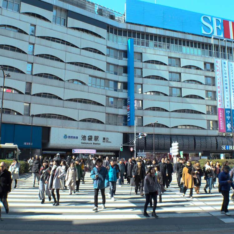 東京・池袋|池袋駅周辺マップ&観光情報