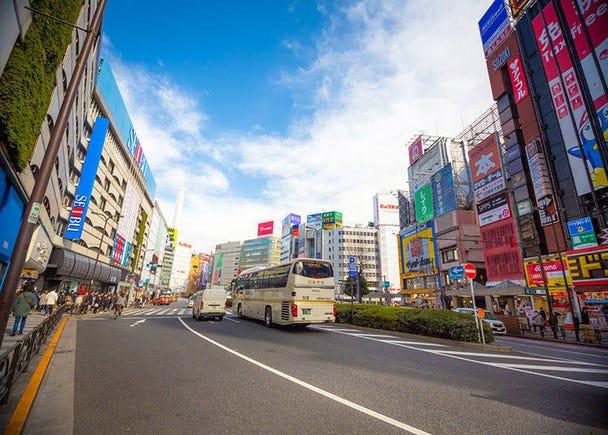 Area Pintu Timur Ikebukuro
