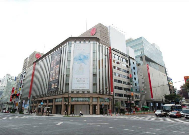 Daerah Sekitar Persimpangan Ginza Yonchome