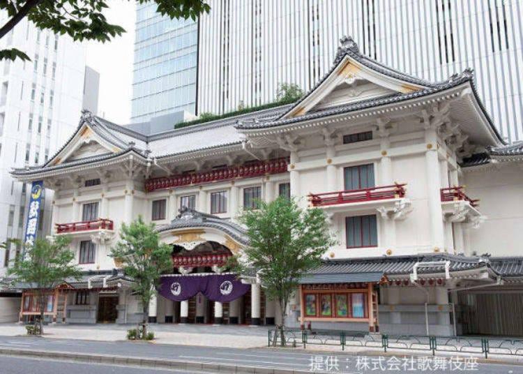 歌舞伎座周辺エリア