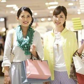 긴자 쇼핑 리스트
