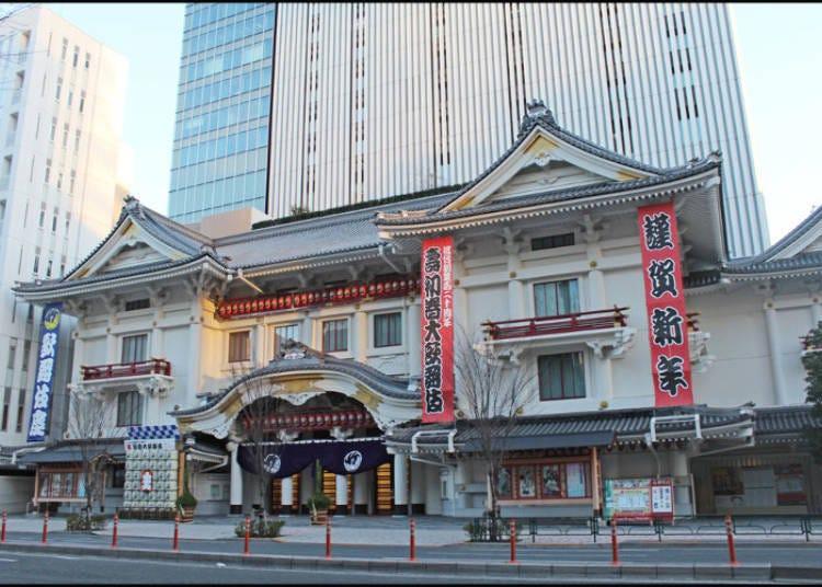 歌舞伎座附近地區